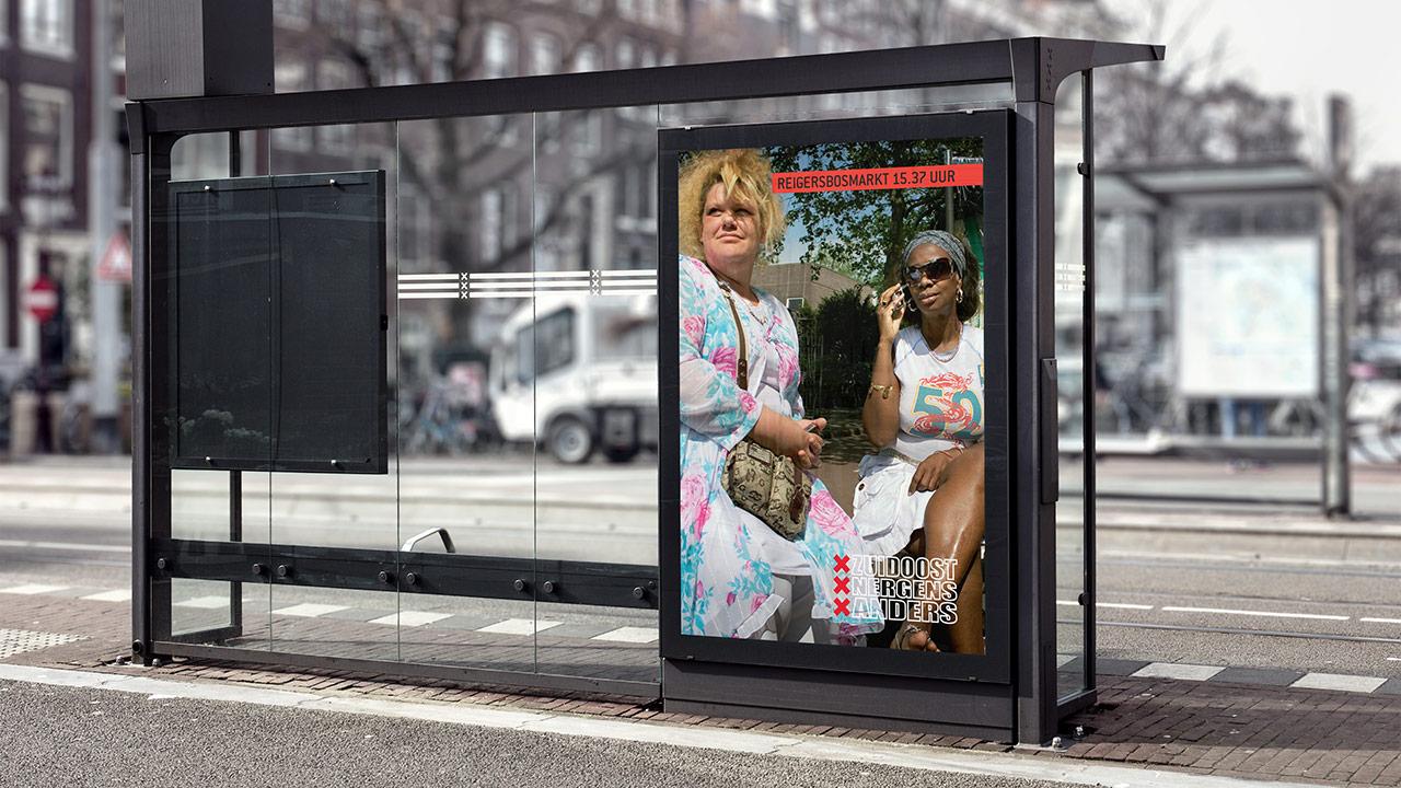 Amsterdam-Zuidoost-Billboard1