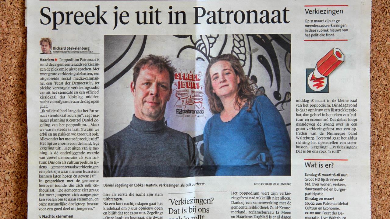Patronaat_website_header